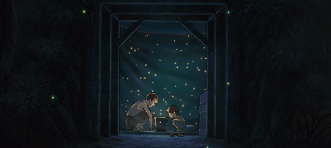 Hotaru no haka / Grave of the Fireflies (1988)