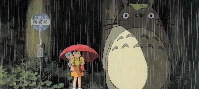 Tonari no Totoro / My Neighbor Totoro (1988)