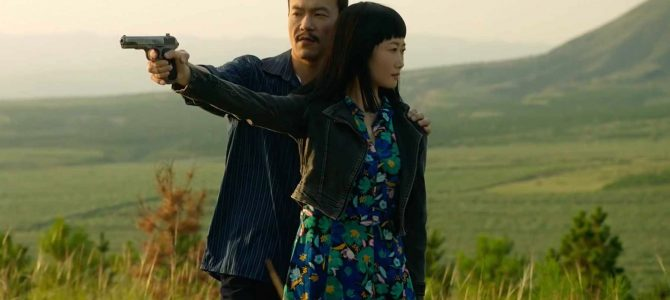 Jiang hu er nü / Ash Is Purest White (2018)