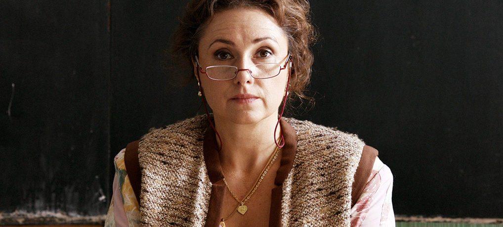 Ucitelka / The Teacher (2016)